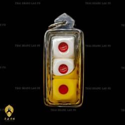 三靈轉骰--賭博偏財的神器
