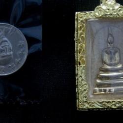 三層塔座崇迪--龍婆坤89歲生日法會版—避官非