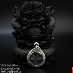 除小人-拉胡天神-防小人最好的泰國佛牌